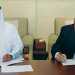 ملک ریاض اور شیخ نیہان مبارک النیہان کے درمیان دستخط ہونے والی یاداشت کی تصویر