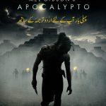 فلم ایپو کلپٹو اردو ترجمہ کے ساتھ